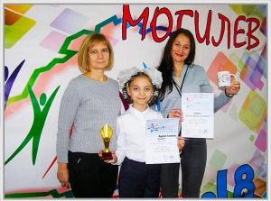 Диплом-Гуцко-2018-(2)